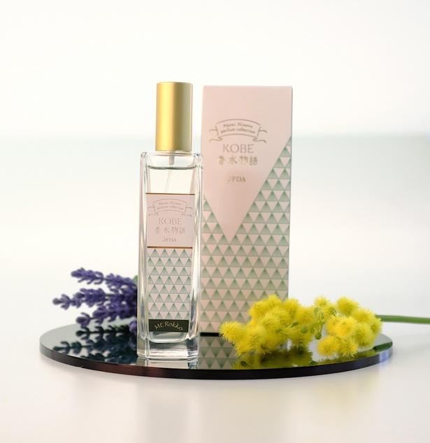 【写真を見る】LLP日本香りデザ イン協会が開発したオリジナルの香水の販売