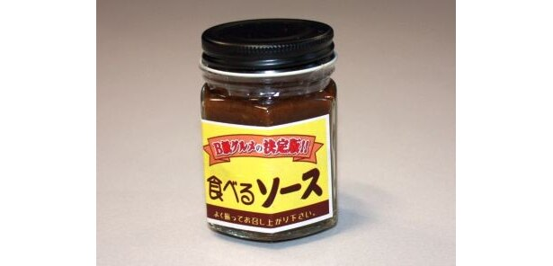 香川県東部に伝わる超濃厚ソースに新鮮野菜をドッキングさせた「食べるソース」が新発売!