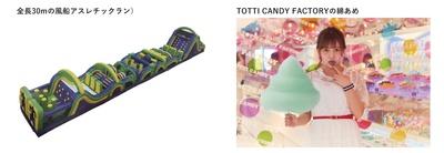 レインボー綿あめ「TOTTI CANDY FACTORY」が数量限定でキッズパークに出店