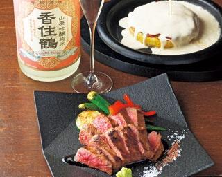 多彩にそろう日本酒と相性抜群の銘柄牛がリーズナブルに楽しめる「BOUILLON大阪」