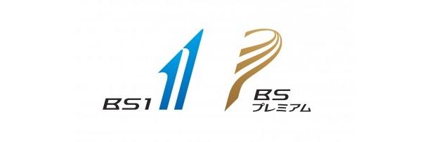 NHKの衛星放送が「BS1」「BSプレ...