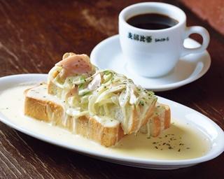 カルボナーラ×トースト!?名古屋で愛される珈琲専門店の絶品サンドメニュー!