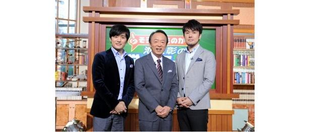 会見に出席した番組レギュラーの劇団ひとり、池上彰、土田晃之(写真左から)