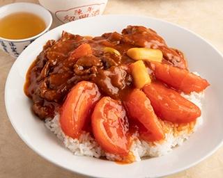 【写真を見る】「トマトと牛肉のかけご飯」(960円)