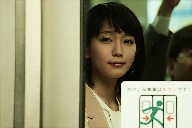 ヒロイン・麻由子役を演じる吉岡里帆
