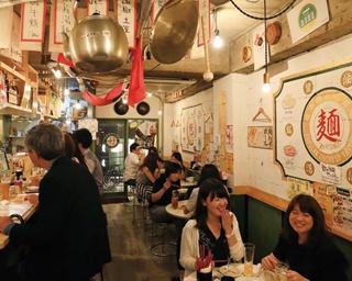 台湾夜市の縁日のようなにぎやかさを再現!点心が1個から楽しめる「夜市的 点心酒場 好」