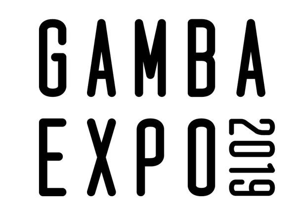 『GAMBA EXPO 2019』ロゴ