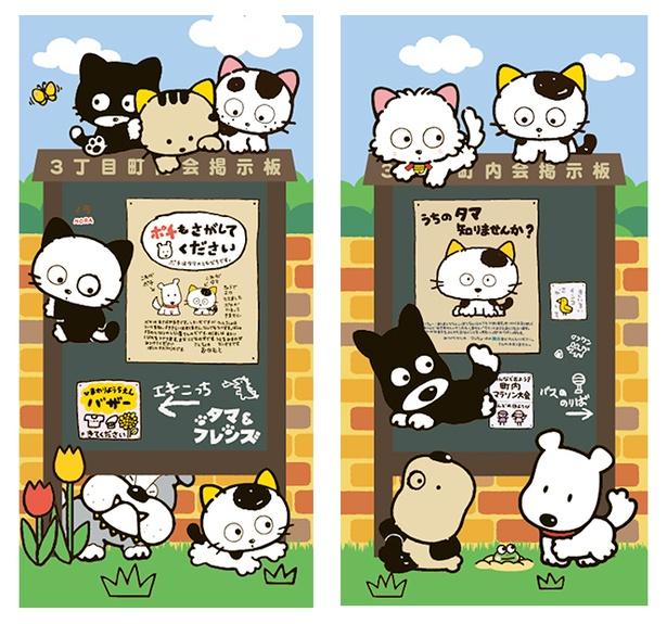 タマ&フレンズの限定ショップが東京駅一番街に登場!新アイテムも続々 ...