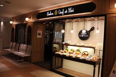 そごう横浜店10Fのレストラン街「ダイニングパーク横浜」にあり、ショッピングの合間にひと息つくのに最適