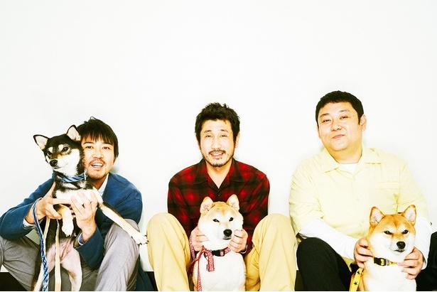 柴犬たちと仲良く撮影に挑んでくれた渋川清彦、大西信満、ドロンズ石本