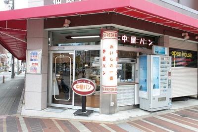 1936年創業の名古屋を代表する老舗パン店  / 中屋パン