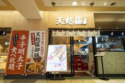 天ぷらを揚げる職人技が、店の外からも眺められる