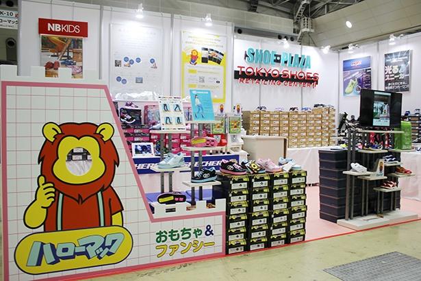 東京おもちゃショー ハローマックブースの様子