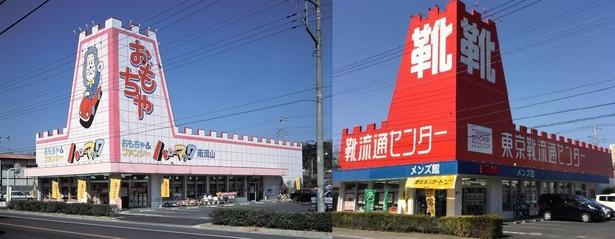 【写真】ハローマック店舗ビフォーアフター