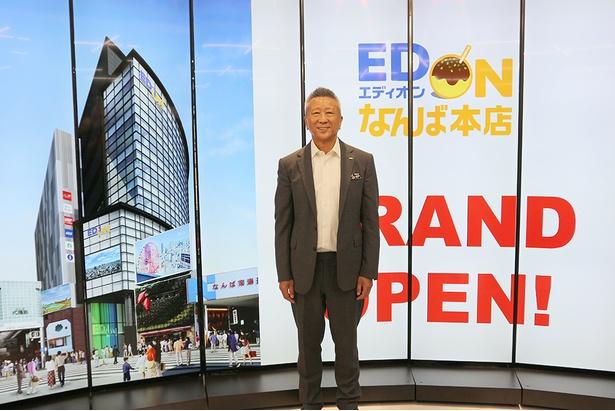 「大阪でのエディオンブランドとシェアを高めたい」と話す久保允誉(まさたか)会長兼社長