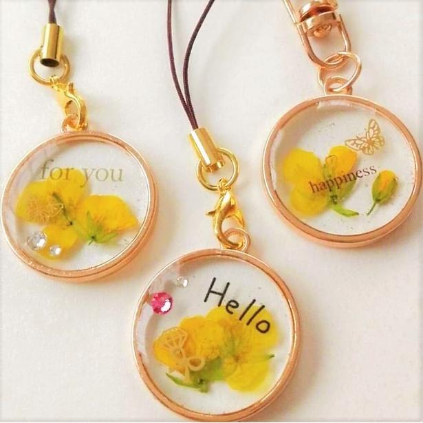 """菜の花の花言葉は「小さな幸せ」!キーホルダーにして""""幸せ""""もお持ち帰りしよう"""