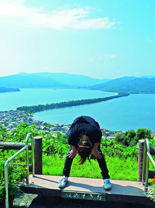 【写真を見る】傘松公園にある、股の間から天橋立を見る「股のぞき台」/天橋立