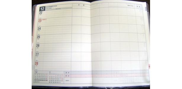 ミニ家計簿の中身。手帳のようにスケジュールが書き込める