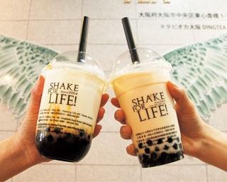 台湾の味を届ける!50種類以上のメニューが選べる「タピオカカフェDING TEA」日本1号店