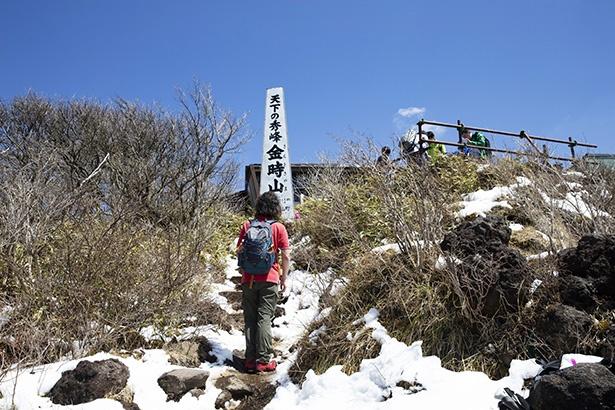「天下の秀峰 金時山」の文字が見えると頂上だ!前日に季節外れの雪が降った影響が見える