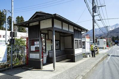 ゴールは仙石バス停。ここから箱根湯本駅までバスで行ける