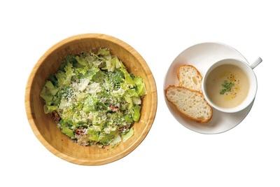 St.cafe NewLey / 「雑穀キヌア米とベーコンアボカド・パルメザンチーズのバジルライスボウル」(777円)。パンと日替りスープ付き