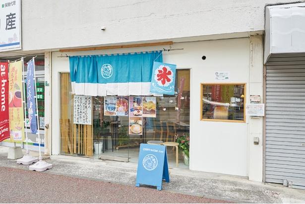 自家焙煎珈琲豆屋 珈琲まつり / JR福間駅より徒歩4分