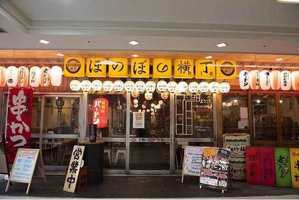 店は、ほのぼの横丁を入ってすぐ左にある