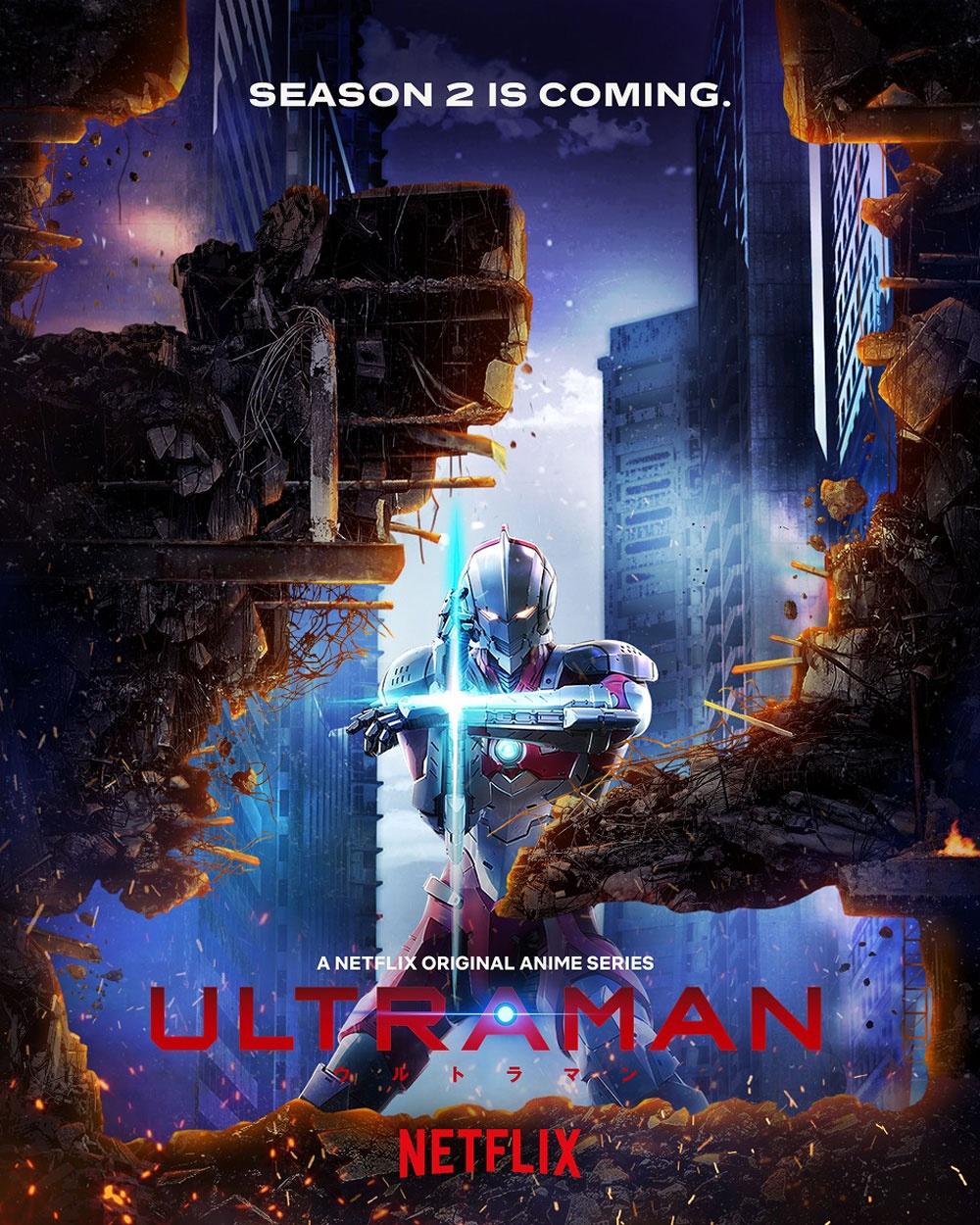 【写真を見る】フランスのアヌシー国際アニメーション映画祭にて「ULTRAMAN」のシーズン2制作が発表された