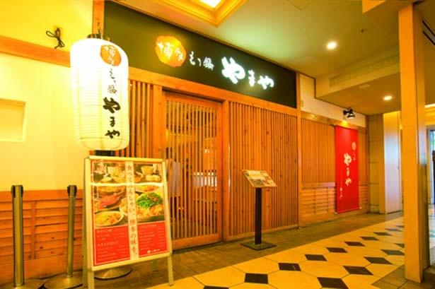 「HEP FIVE」と「阪急メンズ館」の間の路地に立地/博多もつ鍋 やまや 梅田店