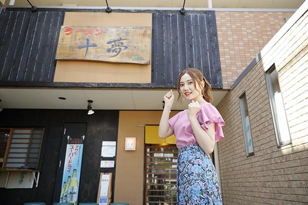 【写真を見る】SKE48のクールビューティ、北川綾巴が「ふぅふぅ女子」に初登場!