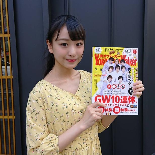 「YOKOHAMA STAR ☆ NIGHT RUN 2019」に、横浜ウォーカーのメディアランナーとし参加する、「=LOVE」の瀧脇笙古
