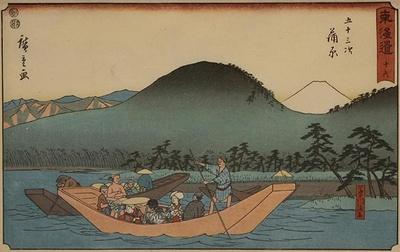 《東海道五拾三次之内 蒲原宿》(丸清版)前期展示