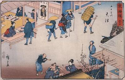 【写真を見る】《東海道五拾三次之内 大津宿》(丸清版)後期展示