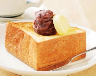 """""""あんバター""""が朝の新定番に?表参道発の人気ベーカリーカフェ「パンとエスプレッソと」のトーストセット"""