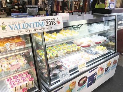 福岡 / 北九州サマーバレンタイン七夕まつり2019 / 北九州市内の菓子店による七夕スイーツの販売をはじめ、恋人たちを応援する企画が充実 ※写真は昨年の様子
