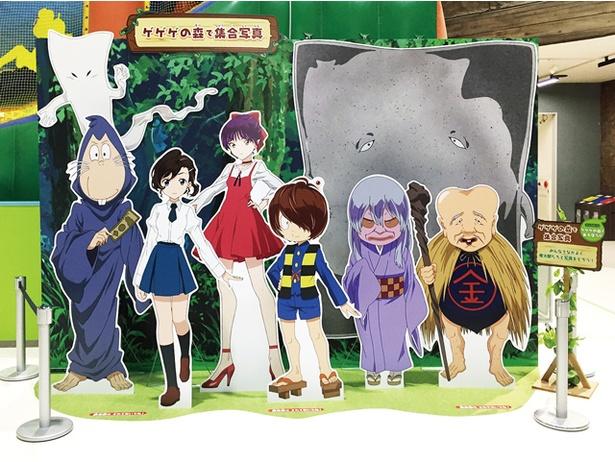 熊本 / ゲゲゲの鬼太郎「ゲゲゲの森で遊ぼう!!」 / アニメ化50周年を記念した体験イベントを九州初開催