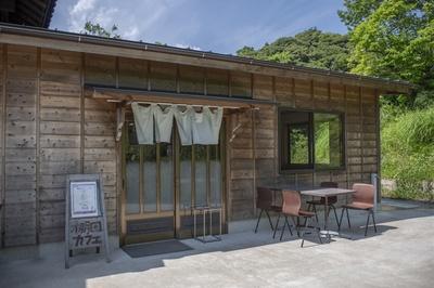 古民家レストラン 棚田カフェ ごんべえの外観