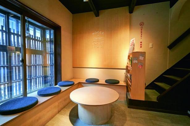 築約100年の京町家をリノベート/ROCCA&FRIENDS PAPIER KYOTO