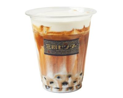 タピラテ(700円)。コーヒー店だけあり、タピオカに合うコクと甘味のバランスが見事/三富センター