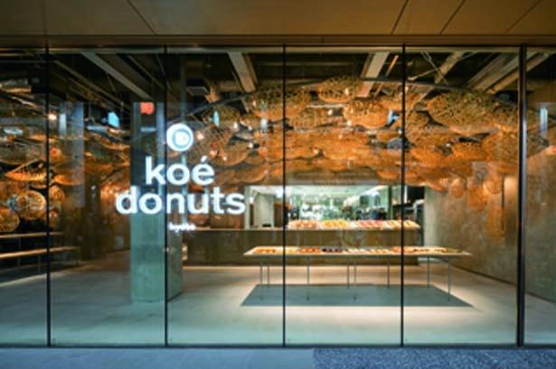 京都・嵐山の竹を使ったかごでおおわれた空間/koe donuts kyoto