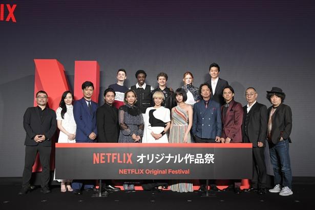 Netflixオリジナル作品のスタッフ・キャストが一同に集結した豪華なイベントとなった
