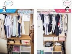家族の片づけ癖を知ればうまくいく!「利き脳」に合った衣類の収納法