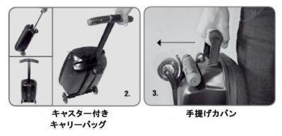 もちろんキャスター付きキャリーバッグや手提げカバンとしても利用可能