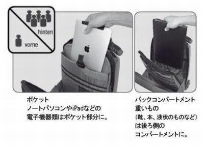 パソコンや靴などの重いものもラクに収納できます