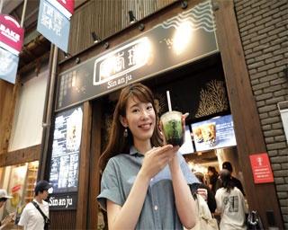 新店のメニューをチェック!京都でしか飲めないオリジナルタピオカ6選
