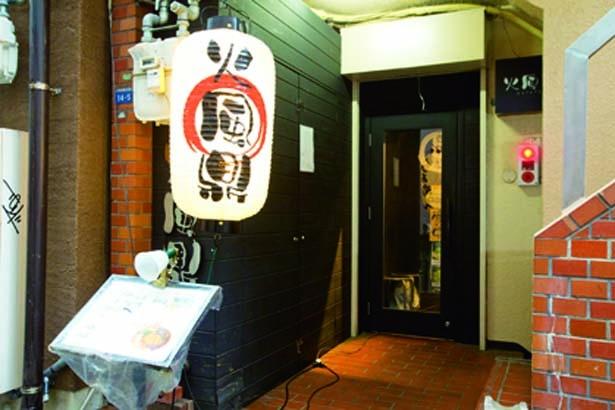 北野坂と東門街の間に位置する/火風鼎 本店