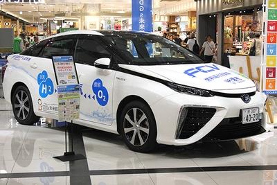 堺市の公用車に採用されている燃料電池自動車「MIRAI」