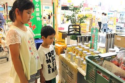 石崎養蜂園の大阪産天然ハチミツ。採蜜地は堺市や柏原市など