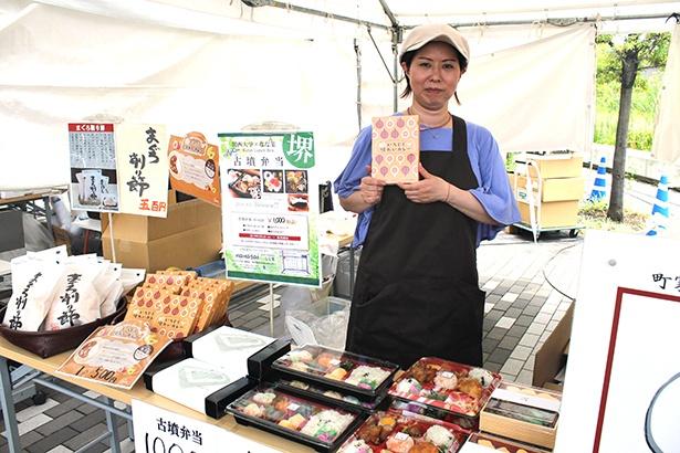 屋外の屋台では「いちじく味わいカレー(1パック 500円)」や、堺産の食材を使用した弁当などを販売